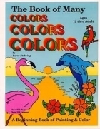 The Book of Many Colors - Advanced 3 year curriculum